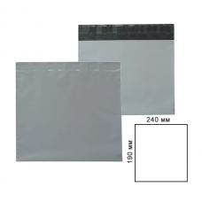 Курьерский пакет 240x190мм 60 мкм